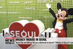 Mickey Mouse visits Seoul hotspots as Disney marks icon's 90th birthday