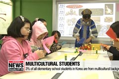 3% of all elementary school students in Korea from multicultural families