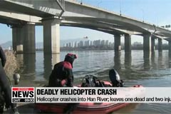 Helicopter crashes into Han River; leaves one dead and two injured
