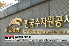 K-water pledges to provide healthy water to everyone in Korea