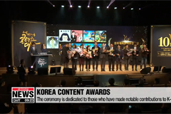 2018 Korea Content Awards commemorates works that have promote its excellence to the world