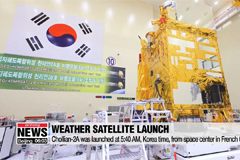 South Korea launches new weather satellite Chollian-2A