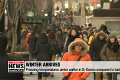 'Cold stress' more prevalent during start of winter: Experts