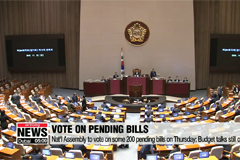 National Assembly to vote on pending bills during plenary session on Thursday