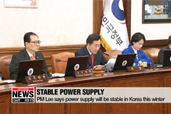 PM Lee says power supply will be stable in Korea this winter