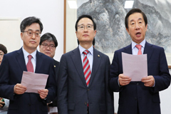 Democratic Party, Liberty Korea Party reach tentative deal on budget plan