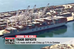 U.S. trade deficit hits 10-year-high of US $55.5 bil. in October