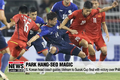 S. Korean head coach guides Vietnam to Suzuki Cup final with victory over Philippines