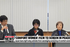 Japanese court issues restraining order on group that sabotaged 'comfort women' documentary