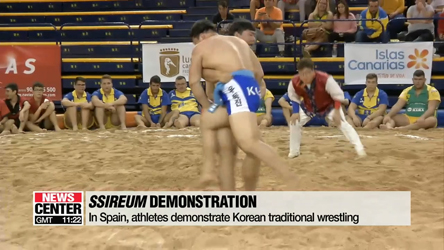 S. Koreans demonstrate Ssireum in Lucha Canaria World Championship