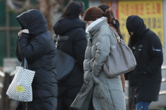 Extreme cold in S. Korea expected to last until Monday
