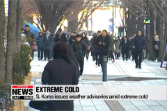 Strong winds bring effective temperature down to -19 degrees Celsius