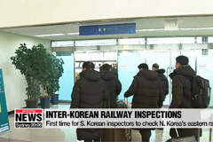 Researchers from two Koreas to inspect 800km of North Korea's eastern railway