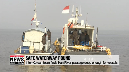 Two Koreas complete joint survey of Han River waterway