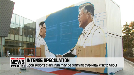 Still no word from N. Korea on Kim Jong-un visiting Seoul: Blue Hous...