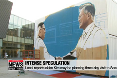 Still no word from N. Korea on Kim Jong-un visiting Seoul: Blue House