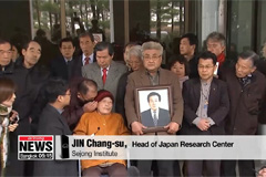 S. Korea-Japan ties plunge on differing views on measures to resolve compensation for Korean victims of forced labor