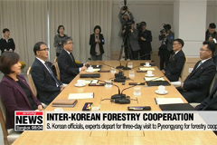 S. Korean officials, experts depart for three-day visit to Pyeongyang for forestry cooperation
