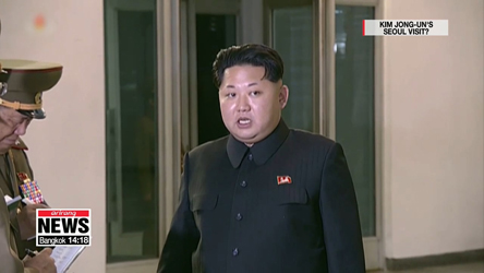 [ISSUE TALK] Kim Jong-un's visit to Seoul before year's end becoming less-and-less likely