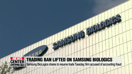 Trading of Samsung BioLogics shares to resume after ban lifted