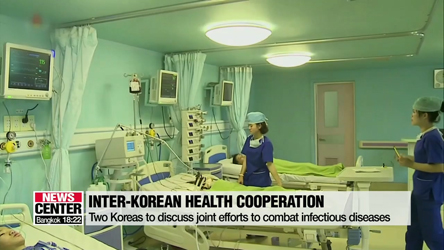 Two Koreas to discuss joint efforts to combat infectious diseases