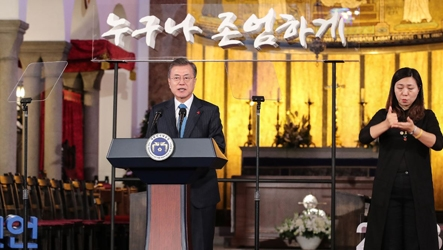 Korea has way to go on human rights as Korean War has yet to formally end: Moon