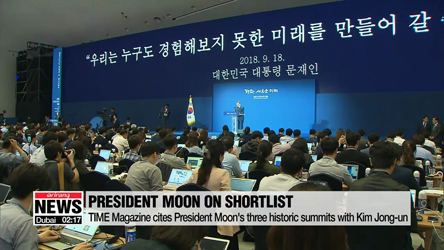 President Moon included on shortlist for TIME magazine's Person of the Year