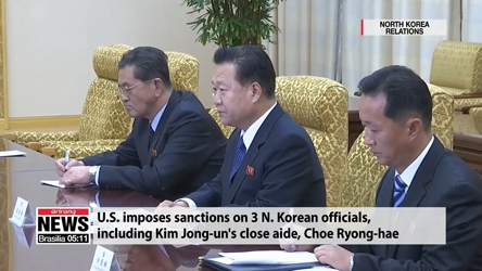 [ISSUE TALK] Will further U.S. sanctions on North Korean officials raise tensions?