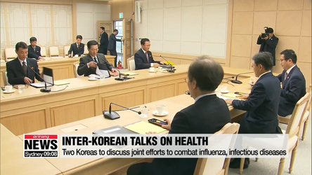 Two Koreas discussing joint efforts to combat influenza, infectious diseases