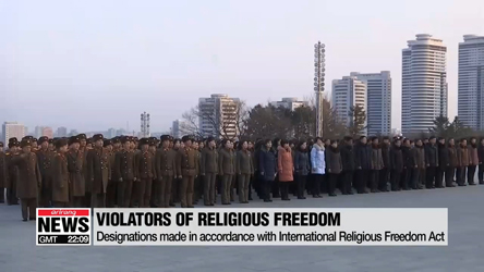 U.S. redesignates N. Korea as violator of religious freedom