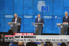 Tusk says EU willing to help May on Brexit deal, but asks how