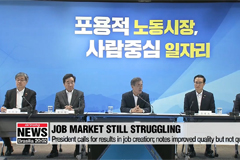 Pres. Moon demands jobs results from labor ministry