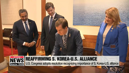 U.S. Congress adopts resolution recognizing importance of S. Korea-U.S. alliance