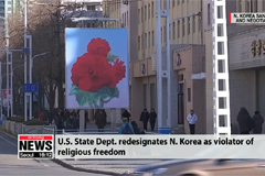[ISSUE TALK] U.S. re-designates North Korea as violator of religious freedom