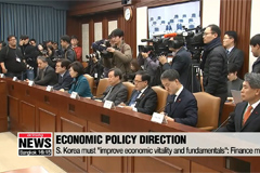 S. Korea must 'improve economic vitality and fundamentals': Finance minister