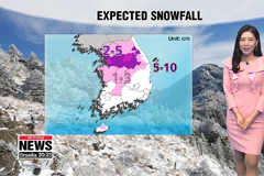 Snow to pick up in morning in central regions