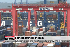 S. Korea's export and import prices fall sharply m/m in November: BOK