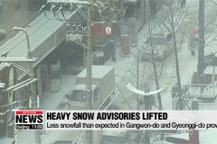 Seoul, central region hit by snow, but heavy snow advisories removed