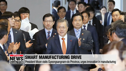 President Moon visits Changwon, urges innovation in manufacturing sector