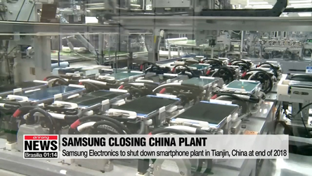 Samsung Electronics to close down smartphone plant in China this year