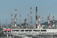 S. Korea's export and import prices fall sharply m/m in Nov.