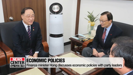 Finance minister discusses economic policies with party leaders