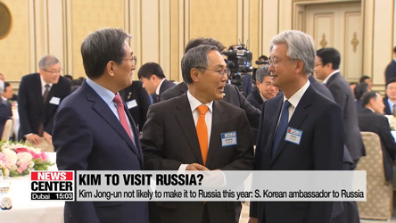Kim Jong-un's visit to Russia not likely to happen this year: S. Korean official