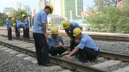 Two Koreas to hold groundbreaking ceremony on railway, road project on Dec. 26