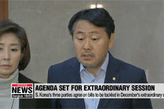 S. Korea's three major parties agree on agenda for extraordinary session in December