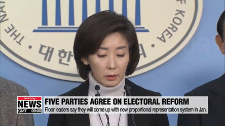 S. Korea's five major parties agree on electoral reform