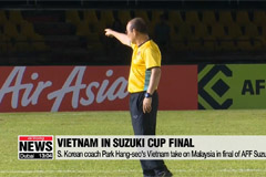 Park Hang-seo's Vietnam take on Malaysia in second leg of AFF Suzuki Cup 2018 final on Dec. 15