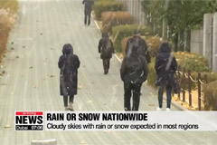 Cloudy skies with rain or snow expected in most regions