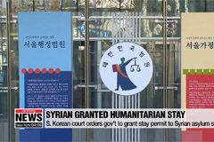 S. Korean court orders gov't to grant stay permit to Syrian asylum seeker