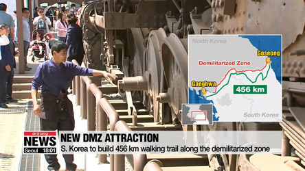 S. Korea to build 456 km walking trail along the demilitarized zone